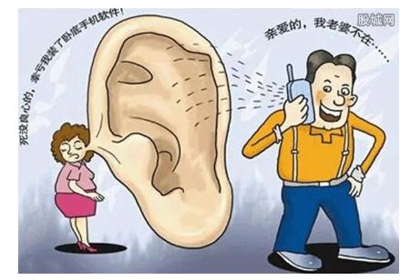 【婚姻】夫妻之间是否有隐私权? -国晖北京律师事务所