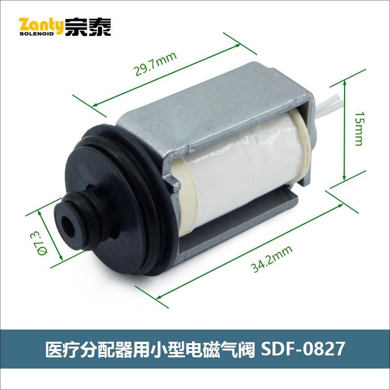 电磁阀SDF-0827 医疗设备氧气分配器用高精度调节小型电磁气阀