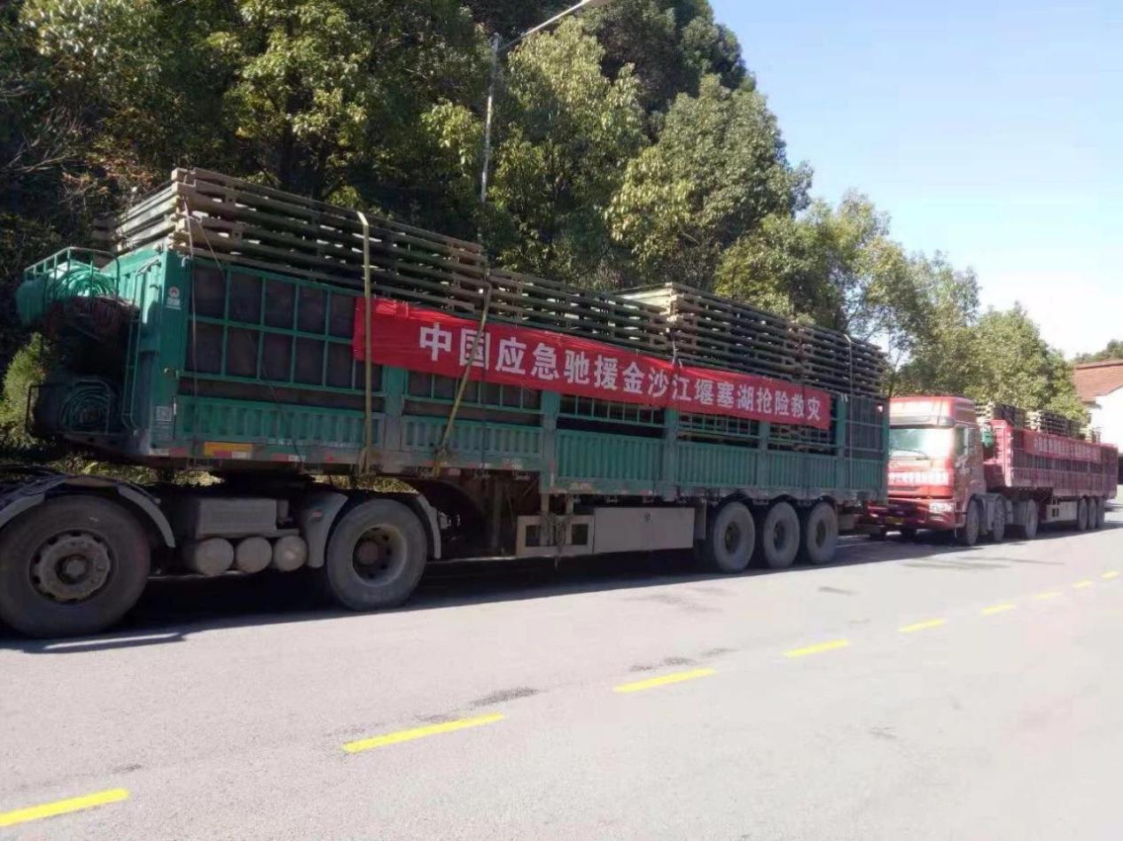 【2018年】金沙江昌都流域山体滑坡应急救援行动