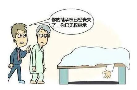 【遗产继承】儿子虐待父亲,还有权继承父亲的财产吗?-国晖北京律师事务所