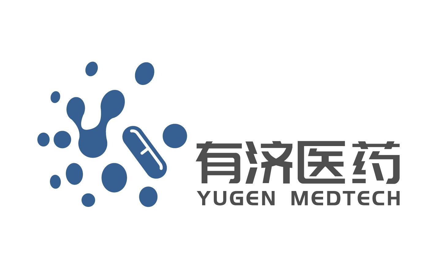 天津有济医药科技发展有限公司