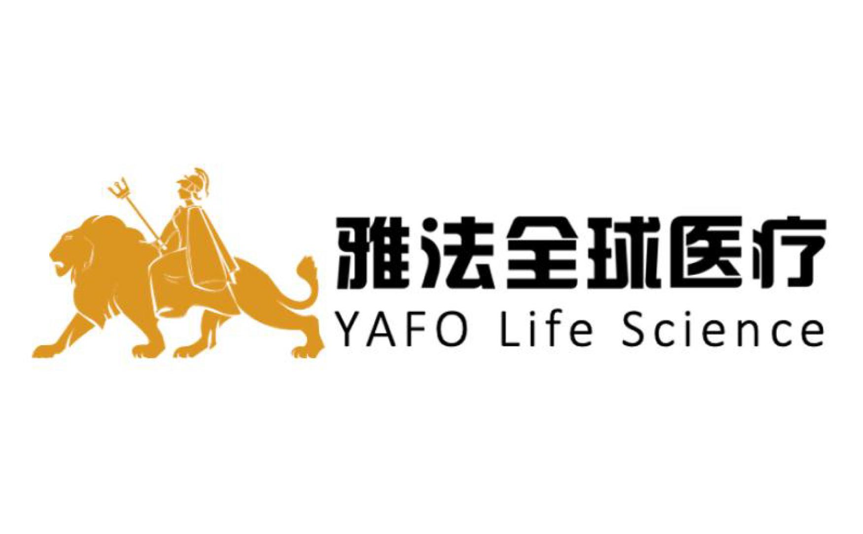 雅法全球医疗(YAFO Life Science)