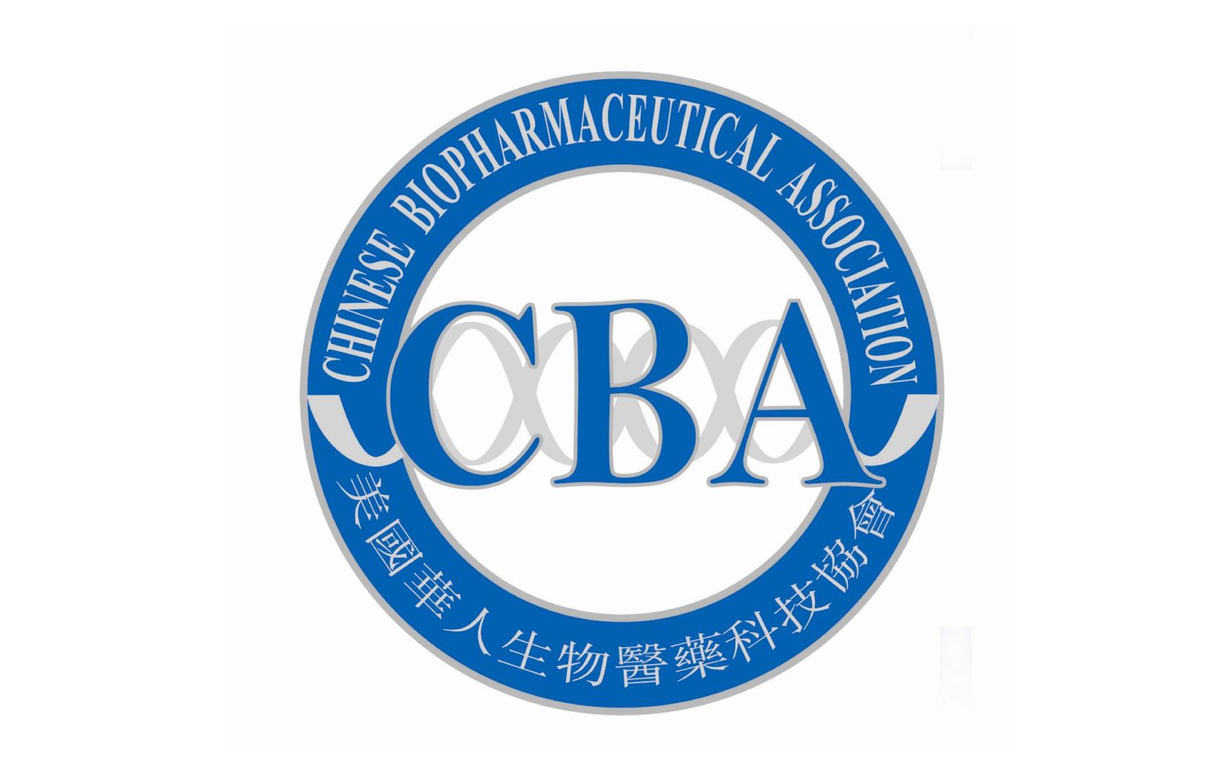 美国华人生物医药科技协会