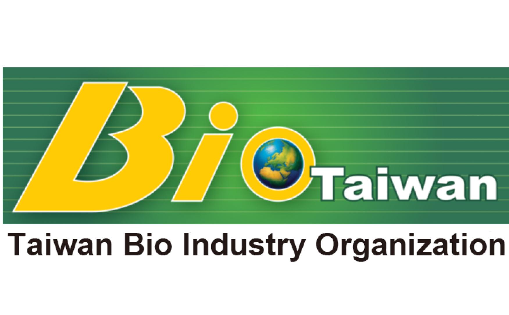 台灣生物產業發展協會