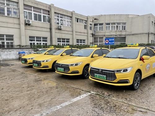 抓责任,促发展——利凯(宁港)新上线4辆新能源出租车